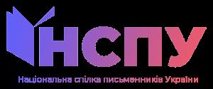 Логотип НСПУ