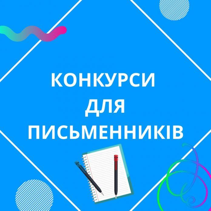 Екзистенц_і_я