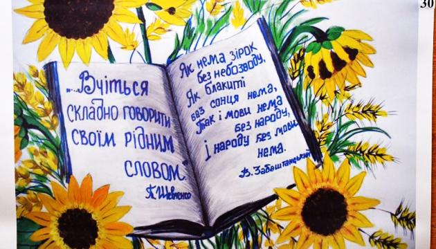 У шведському Гетеборзі українську мову вивчатимуть як шкільний предмет