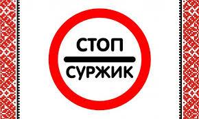 З'явився чат-бот для перекладу суржику українською