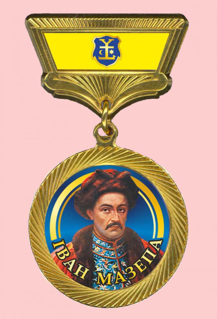 Оприлюднений список нагороджених медаллю Івана Мазепи Міжнародної літературно-мистецької Академії України