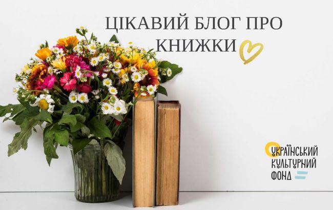 В Україні створили унікальну бібліотеку книжкових відеооглядів
