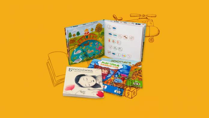 Книги для дітей з аутизмом: як «ДивоГра» рятує український ринок від…