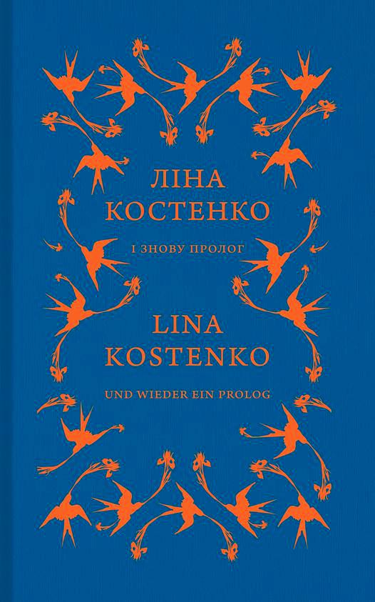У світ вийшло унікальне двомовне видання поезії Ліни Костенко