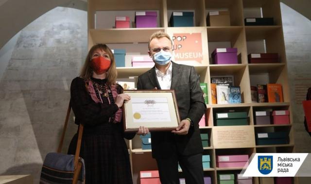 Львівські видавництва нагородили в рамках конкурсу фінансової підтримки