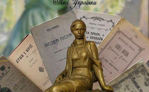 Квіти та рідкісні видання: ювілей Лесі Українки святкують у столичному музеї…