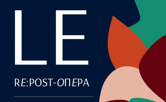 У Києві презентують унікальну оперу про Лесю Українку