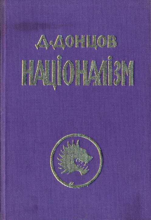 Від «Апостола» до «Справи Стуса» — топ-13 українських книг, які мали…