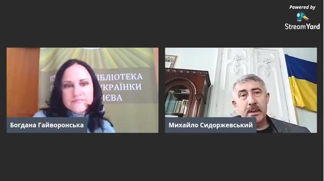 Онлайн-зустріч із головою НСПУ Михайлом Сидоржевським