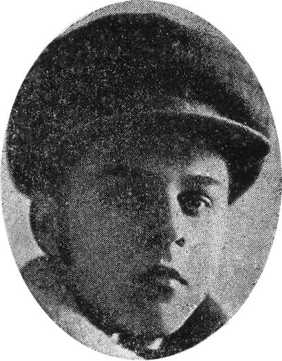 17 лютого 1908 р. народився письменник Олекса Влизько