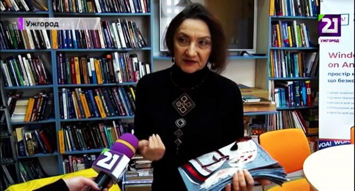 «Бібліотека єднає людей»: в обласній бібліотеці Закарпаття з'явилася єдина текстильна книга