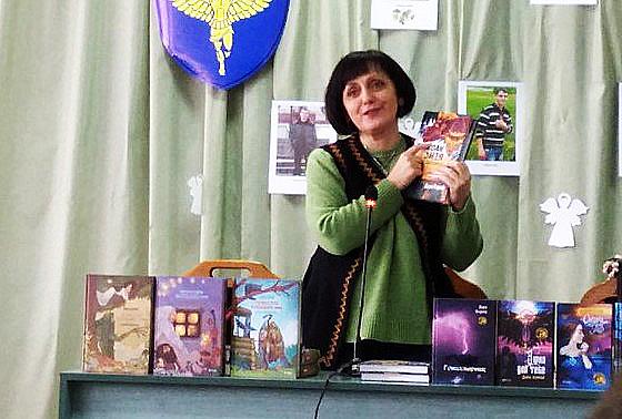 Львівська письменниця Дара Корній познайомила ковельчан зі своїми новими книгами