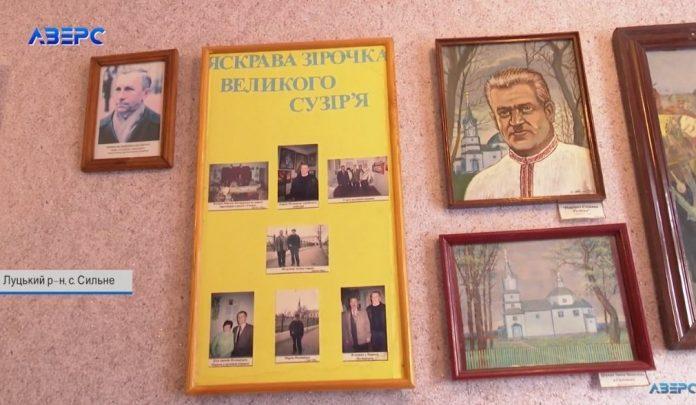 Знає весь світ: у селі на Волині облаштували музей відомих односельців