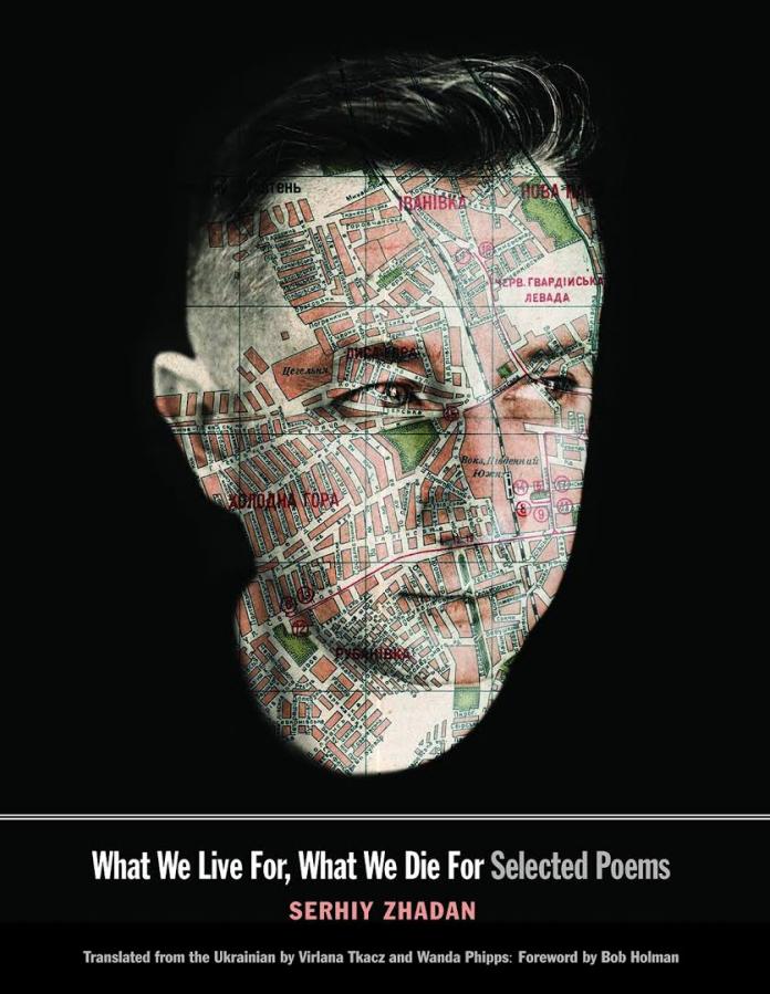 Тадей Карабович: Чому ми живемо, чому ми помираємо