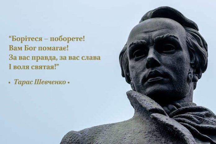 Шевченка намагалися представити атеїстом, бо він критикував тогочасну російську церкву –…