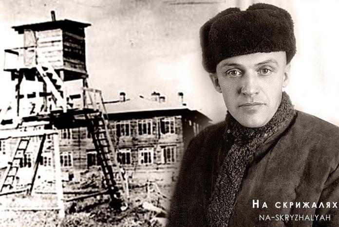 Ніхто не прийде дарувати волю: історія політв'язня Михайла Сороки