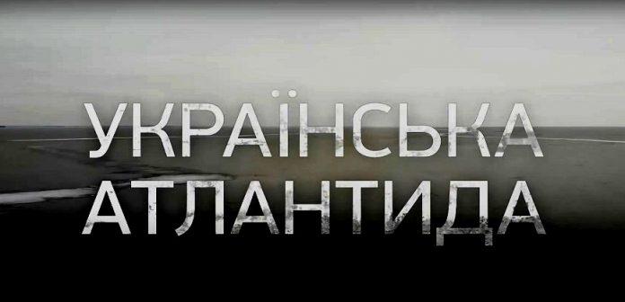 На Херсонщині створять перший в Україні музей штучно затоплених земель