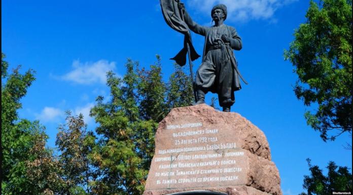 Україна зайняла особливе місце у житті Лермонтова після поїздок на Кубань