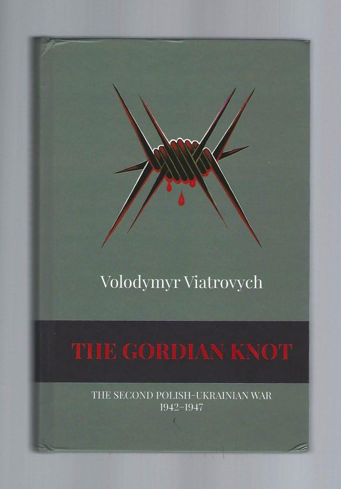 Книгу В'ятровича про польсько-українську війну видали англійською мовою у Канаді