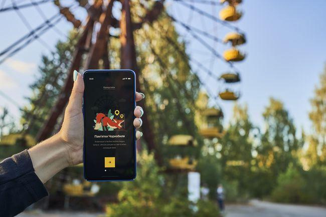 У зоні відчуження ЧАЕС відбулася презентація першого мобільного додатку, присвяченого Чорнобилю,…