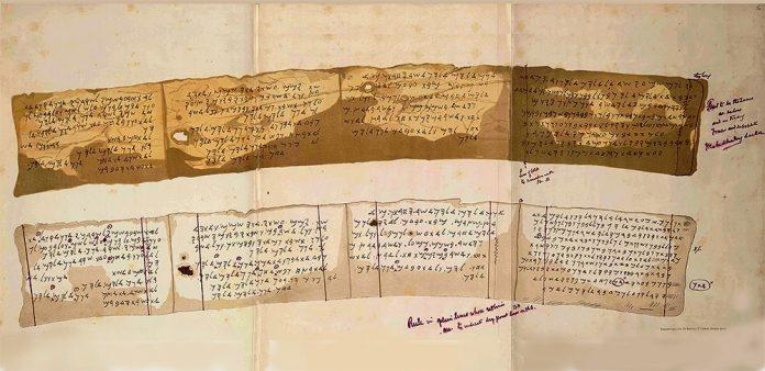 «Підроблені» фрагменти Біблії можуть виявитися справжніми