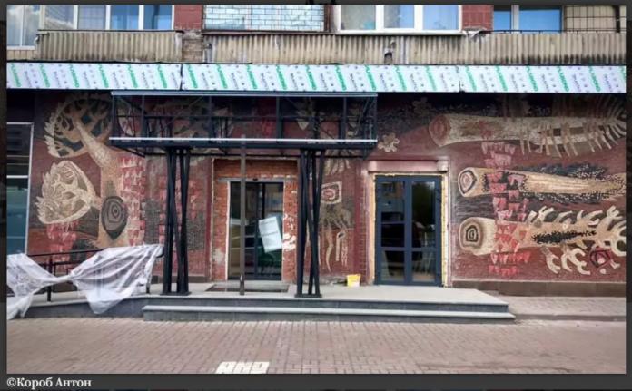 У Києві можуть приховати мозаїку художників-монументалістів