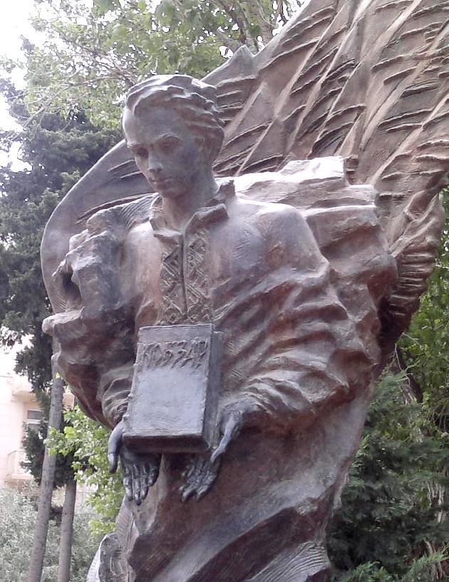Покарання позбавленням держави: біблійна тематика в «Кобзарі» Тараса Шевченка