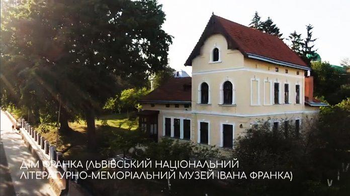 На Львівщині зняли проморолик про чотири історичних об'єкти