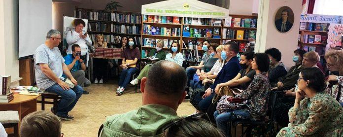 У Херсоні Вахтанг Кіпіані презентував свою книгу «Справа Василя Стуса»