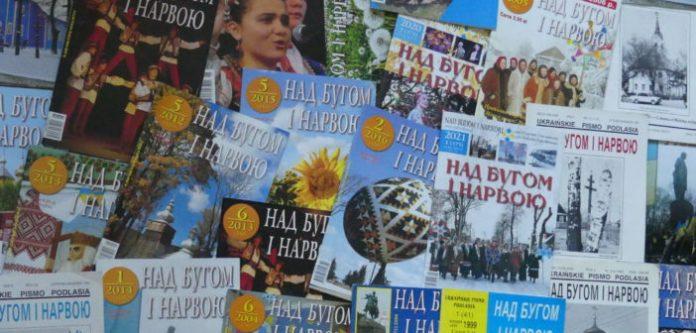Часопис «Над Бугом і Нарвою» – хроніка інтелектуальних українських подій на…