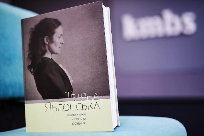 Забрати мисткиню в імперії: Оксана Забужко називає книгу спогадів художниці Тетяни…