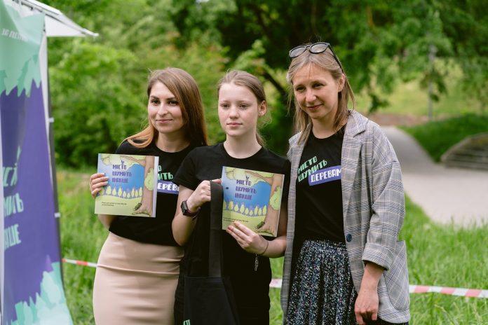 У Рівному написали дитячу книжку про міські дерева