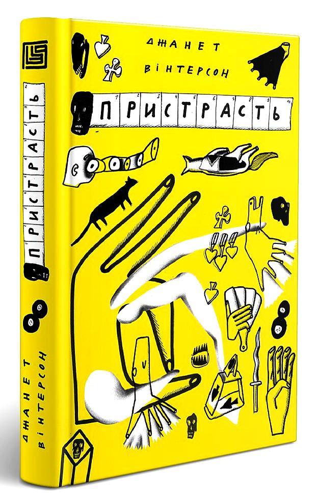 8 червня о 17:00 перекладачка Тетяна Некряч представить свій новий переклад…