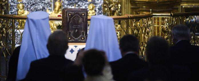 У Києві презентували найбільшу рукописну Біблію країни