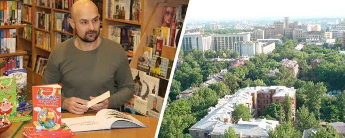 У Харкові відкриється перша в Україні літрезиденція для дитячих письменників