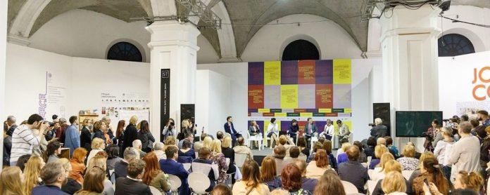 Оптимізм і скептицизм української літератури: лекції на X «Книжковому Арсеналі»