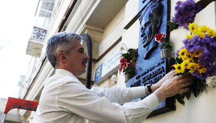 У Києві відбудеться вшанування пам'яті  Олега Ольжича