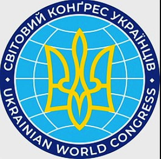 Світовий Конґрес Українців вимагає не чіпати норми мовного закону