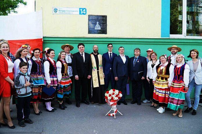 У Дніпрі відкрили меморіальну дошку Юліушу Словацькому