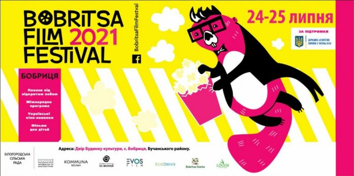 5 українських фільмів, які покажуть на Bobritsa Film Festival 2021