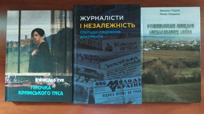 Стали відомі лауреати Міжнародної літературної премії імені Олега Ольжича за 2021…