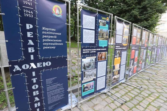 «Реабілітовані долею»: у Львові презентували банерну виставку до 80-их роковин Червоного…