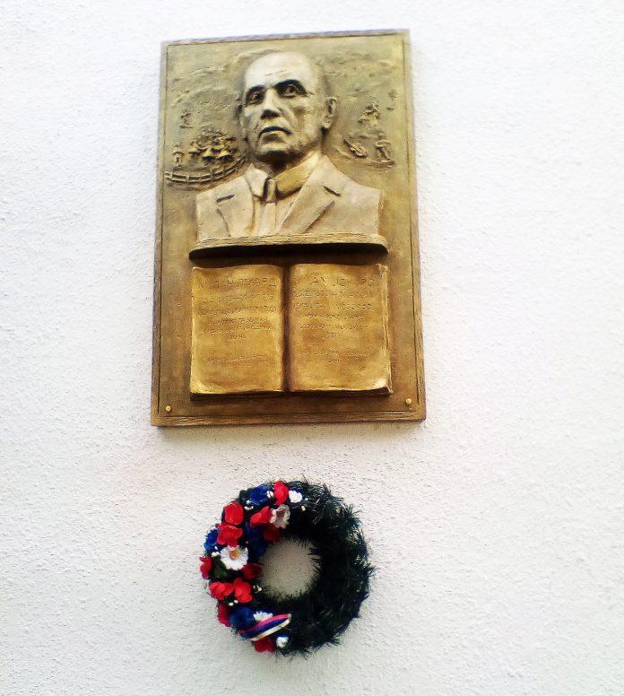 У Середньому на Ужгородщині відкрили меморіальну дошку Міланові Ліхарду