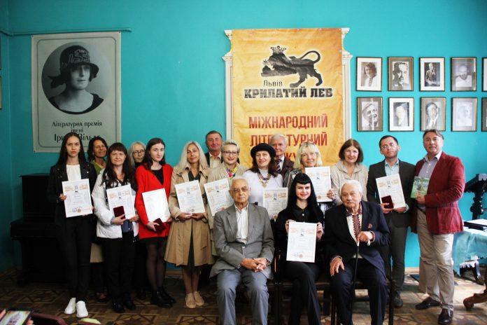 У Львові відбулось урочисте вручення нагород п'ятого Міжнародного літературного конкурсу рукописів…