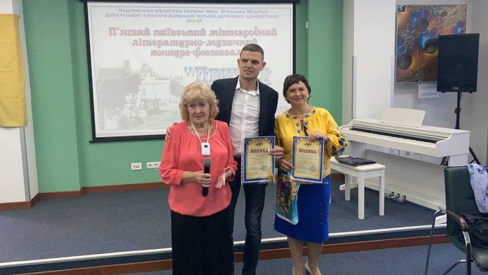 У Києві відбувся Міжнародний ювілейний  літературно-музичний конкурс-фестиваль «ПРИЧАЛ  на…